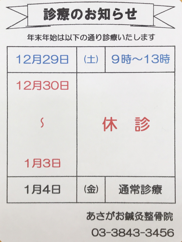 ファイル 288-1.jpg