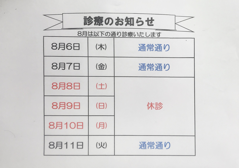 ファイル 306-1.jpg