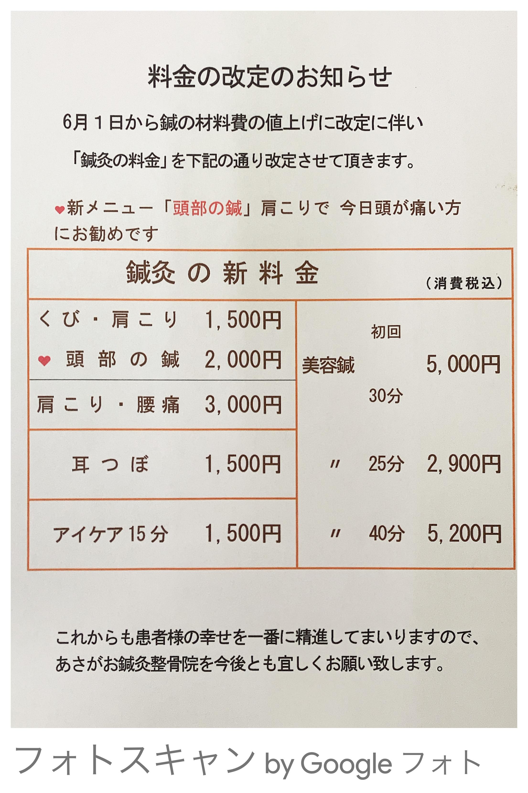 ファイル 314-1.jpg