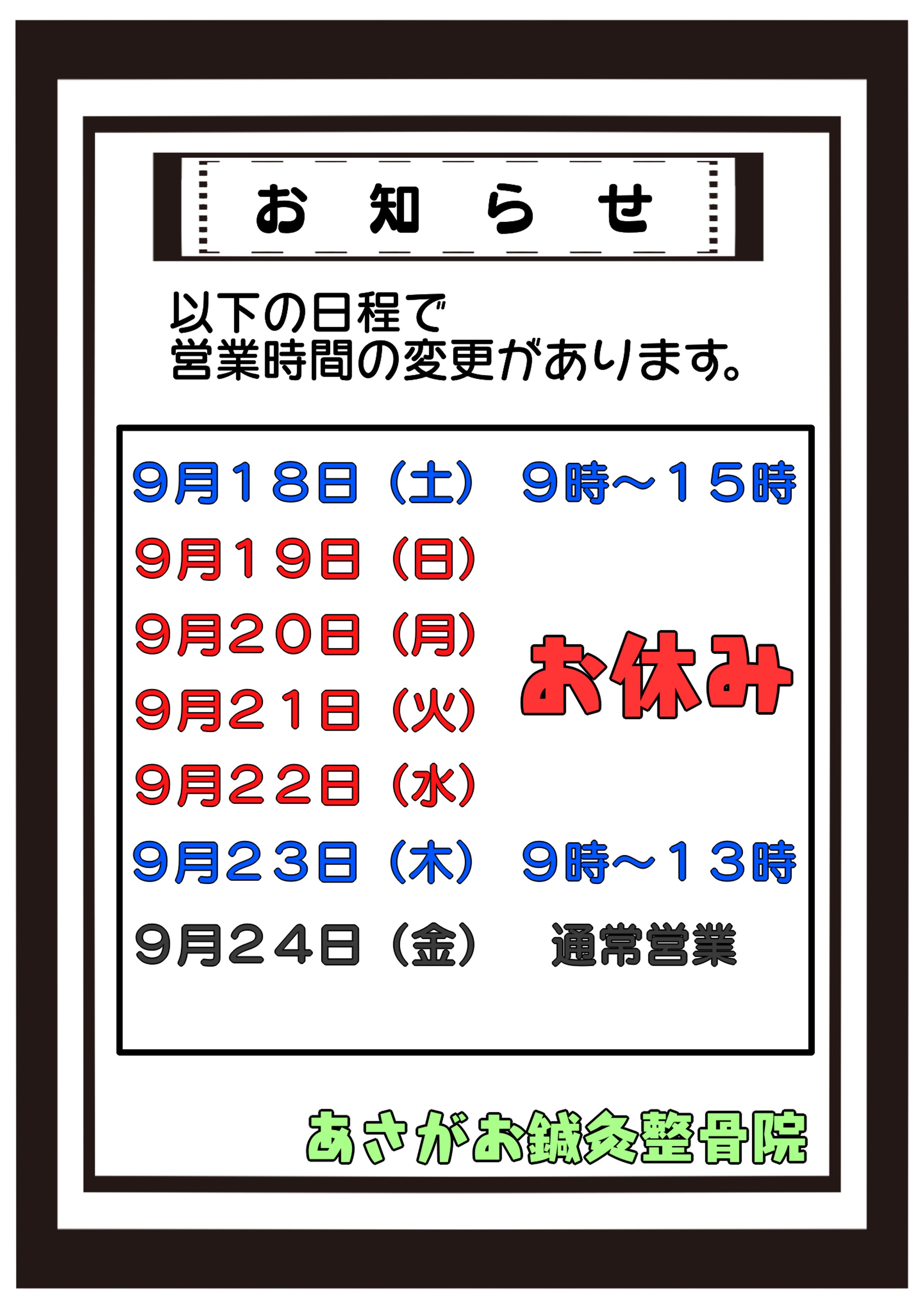 ファイル 318-1.png
